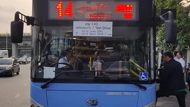 """ขสมก.เผยจดทะเบียนแล้ว """"รถเมล์เอ็นจีวี"""" ใหม่ 26 มี.ค.นี้ เปิดตัว 100 คันแรก"""
