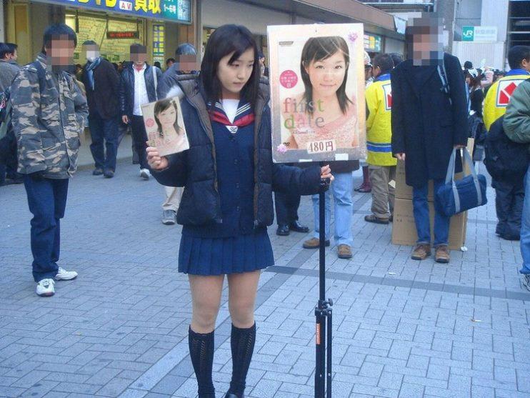 JK-Satsueikai อาชีพใส่ชุดนักเรียนหญิงให้ถ่ายภาพ สำหรับคุณลุงและช่างภาพสมัครเล่น