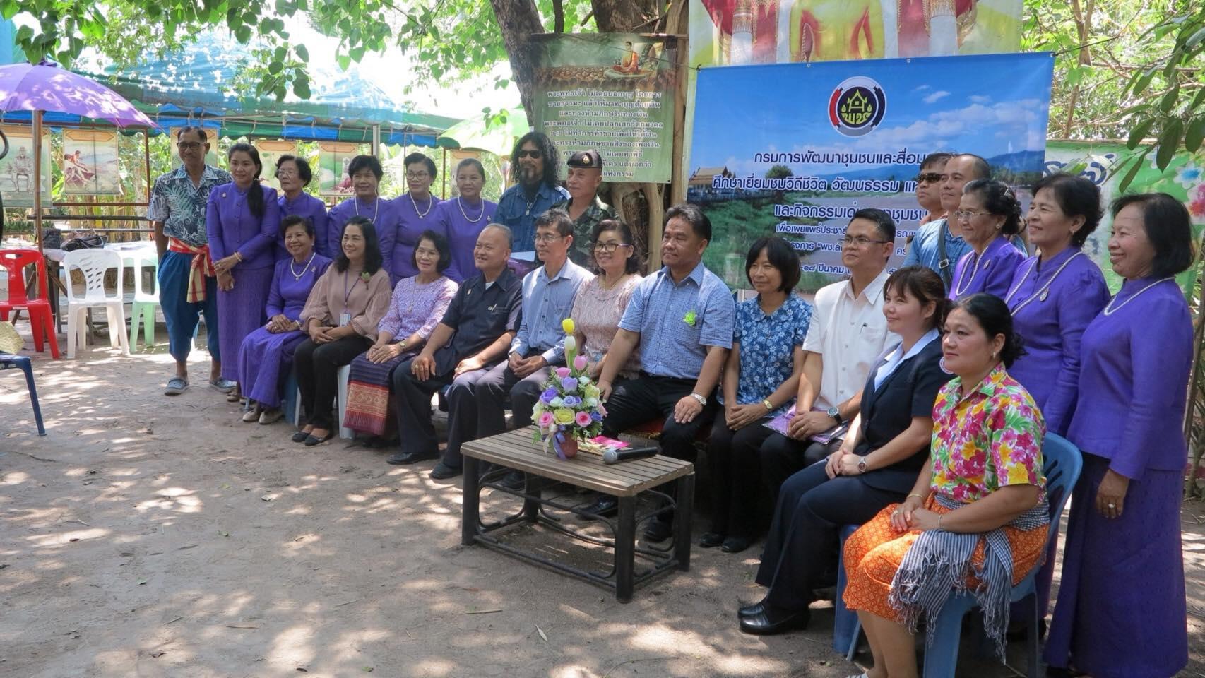 พช.ลงพื้นที่อุดร โชว์ความสำเร็จ โมเดลงานพัฒนาชุมชนเข้มแข็ง ขานรับไทยนิยม