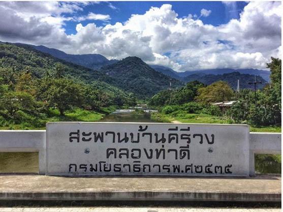 """เที่ยวไทยเละเทะ  จาก """"สิมิลัน"""" ถึง """"คีรีวง"""" ดังเมื่อไหร่! พังเมื่อนั้น!"""