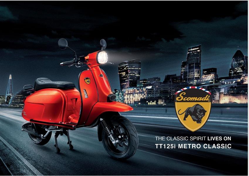 สโกมาดิเสริมทัพโมเดลใหม่ Turismo Technica 125i เคาะราคา 109,000 บาท
