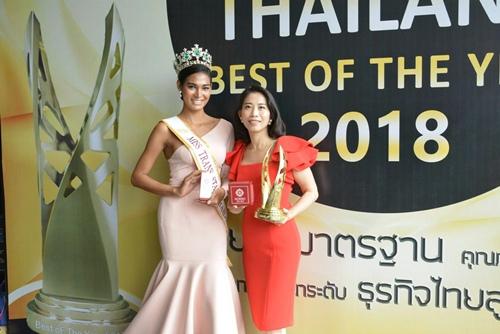 """""""อ๋อม""""ไว้วางใจ NOWSOได้รับรางวัล ผลิตภัณฑ์นวัตกรรมดีเด่นแห่งปี งาน """"Thailand Best of the Year 2018"""""""