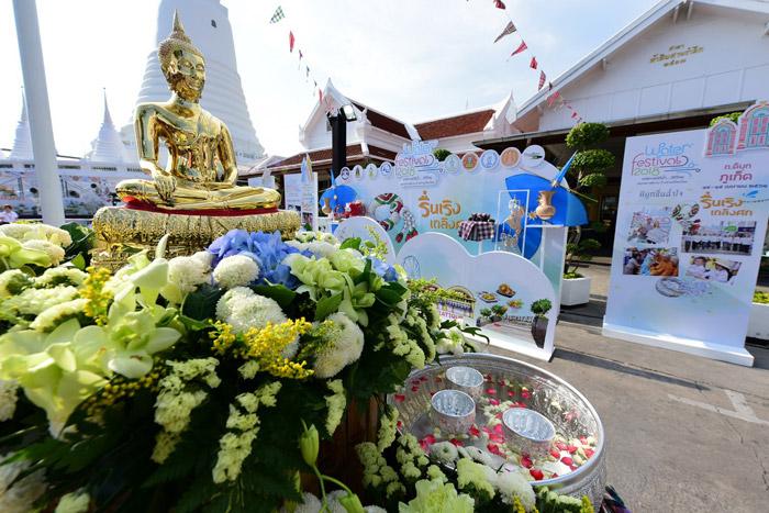 """ไทยเบฟ ชูแนวคิด""""รื่นเริง เถลิงศก"""" รับปีใหม่ไทย จัดใหญ่ 4 ภาค """"เทศกาลวิถีน้ำ...วิถีไทย"""""""