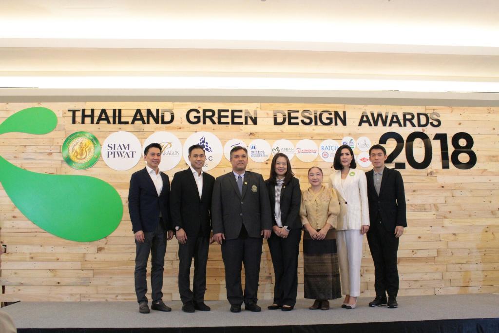 """สถาบันผลิตผลเกษตรฯ มอบ 36 รางวัล """"Thailand Green Design Awards 2018"""" ดันนวัตกรรมรักษ์โลก"""