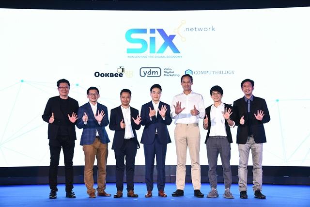 เปิด SIX Network  สร้าง Decentralized Services Platform