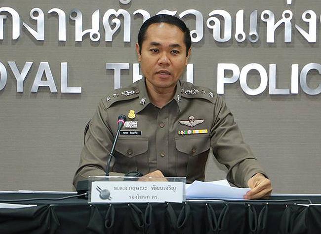 เด้ง! 13 ตำรวจ ช่วยราชการสำนักนายกฯ พันค้ามนุษย์