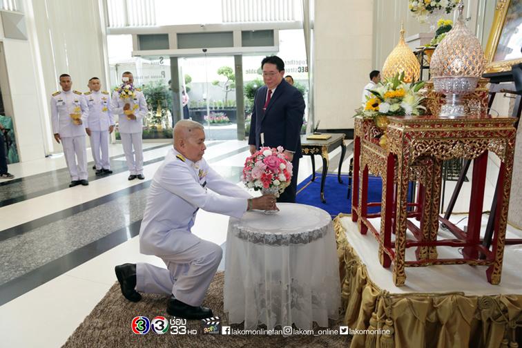ช่อง3 ปลื้มปีติ สมเด็จพระเจ้าอยู่หัวพระราชทานแจกันดอกไม้ เนื่องในโอกาสครบรอบ 48ปี