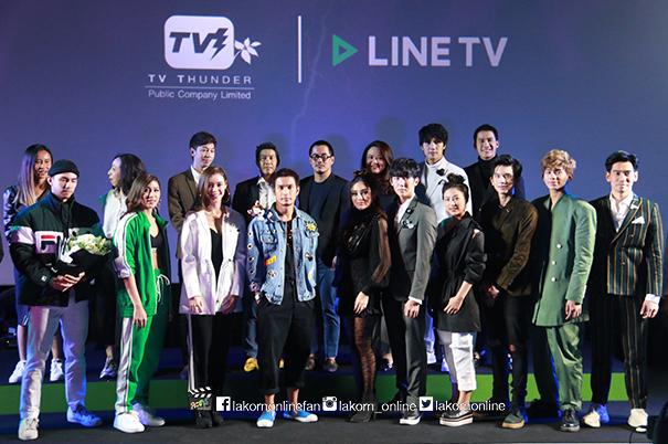 TV Thunder ร่วมกับ LINE TV เขย่าวงการ นำเข้าเทคโนโลยี  AR ครั้งแรกของเอเชีย