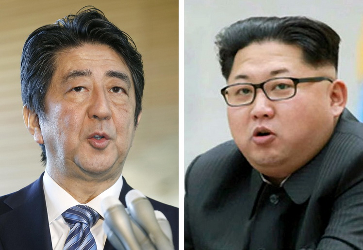 """สื่อเผยรบ.ญี่ปุ่นขอเป็นเจ้าภาพจัดประชุมซัมมิต """"อาเบะ-คิม"""""""