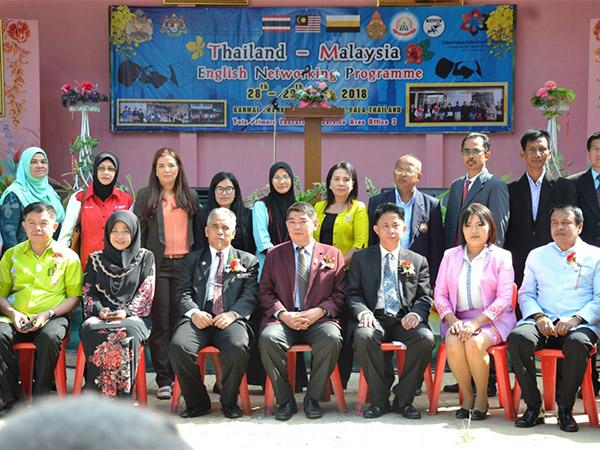 ศูนย์เครือข่าย PEER Center เบตงจัดมหกรรมวิชาการค่ายภาษาอังกฤษไทย-มาเลย์ ครั้งที่ 1