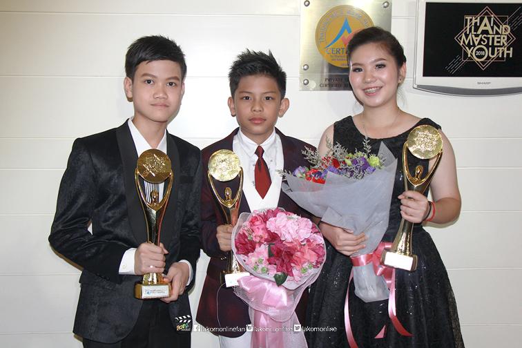 """3 เด็กเก่งศิษย์ """"แพม-ลิตา"""" รับรางวัลเยาวชนต้นแบบ"""