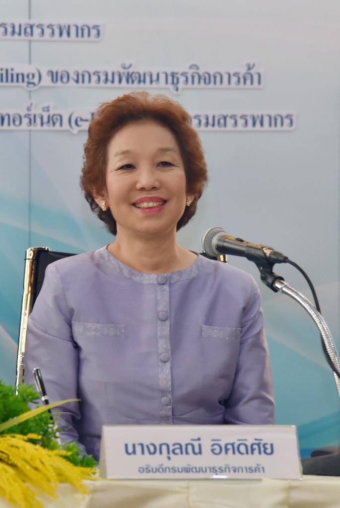 """""""พาณิชย์"""" เปิดเว็บไซต์ """"ของดีทั่วไทย"""" พร้อมลงพื้นที่ 10 จว.ยากจนหนุน SMEs กระตุ้น ศก.ฐานราก"""