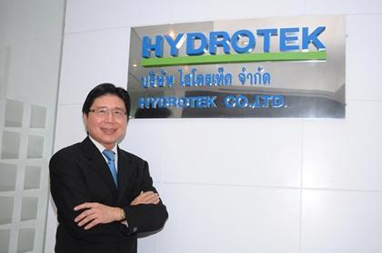 ไฮโดรเทค เพิ่มทุนแลกรับโอนกิจการบริษัทรับเหมามูลค่า 460 ล้านบาท