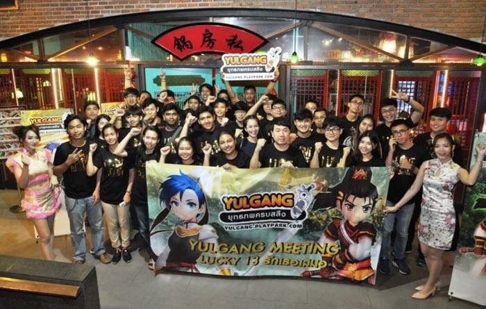 """""""Yulgang"""" ก้าวสู่ปีที่ 13 จัดปาร์ตี้สุดเอ็กซ์คลูซีฟสไตล์จอมยุทธ์!"""