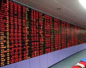 หุ้นไทยปิดร่วงหนักกว่า 40 จุด โดยมีแรงขายในหุ้นกลุ่มธนาคารพาณิชย์