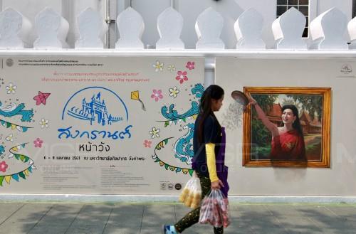 """ม.ศิลปากร จัดแสดงภาพวาด 3 มิติ ตัวละครบุพเพฯ เชิญชวนร่วมงาน """"สงกรานต์หน้าวัง"""""""