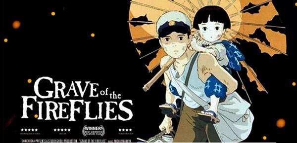สุสานหิ่งห้อย : Grave of the Fireflies