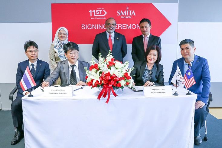 11street ประกาศความร่วมมือครั้งสำคัญกับ SMITA ประเทศมาเลเซีย เตรียมยกทัพสินค้านำเข้าจากมาเลเซียมาเพื่อนักช้อปชาวไทย