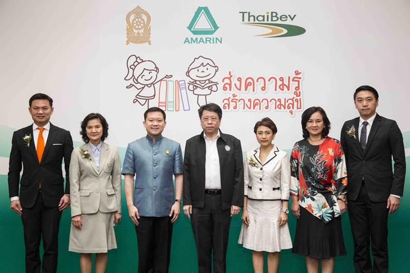 """ปลุกพลังรักการอ่านของเด็กไทย ในโครงการ """"ส่งความรู้ สร้างความสุข"""""""