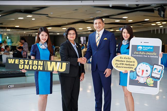 """KTB netbank โอนเงินด่วนข้ามประเทศผ่านมือถือได้แล้ว! """"กรุงไทย"""" จับมือ """"เวสเทิร์น ยูเนี่ยน"""" ให้บริการเจ้าแรก พร้อมเป็นผู้นำดิจิทัลแบงกิง"""