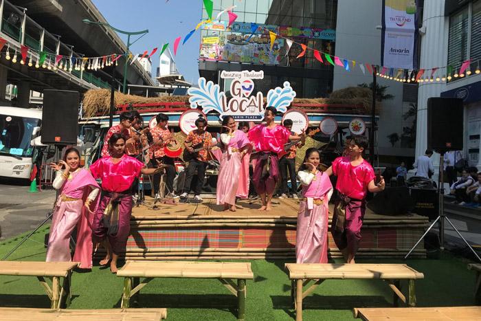 การแสดงดนตรีไทยประยุกต์
