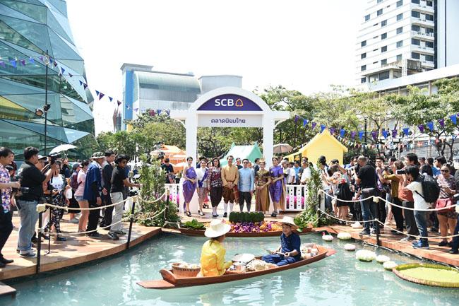 """อลังการ """"คิง เพาเวอร์ สงกรานต์ รางน้ำนครา"""" ฉลองปีใหม่ไทยในคอนเซ็ปต์วิถีไทยร่วมสมัย พบกับตลาดน้ำใจกลางกรุง 10 – 15 เมษายนนี้ ที่คิง เพาเวอร์ รางน้ำ"""