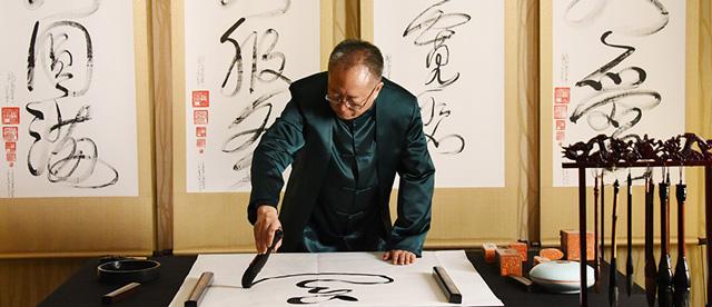ชา จื่อ กัง (沙志鋼)ผู้เชี่ยวชาญปราณเต๋า (ภาพจาก www.drsha.com)
