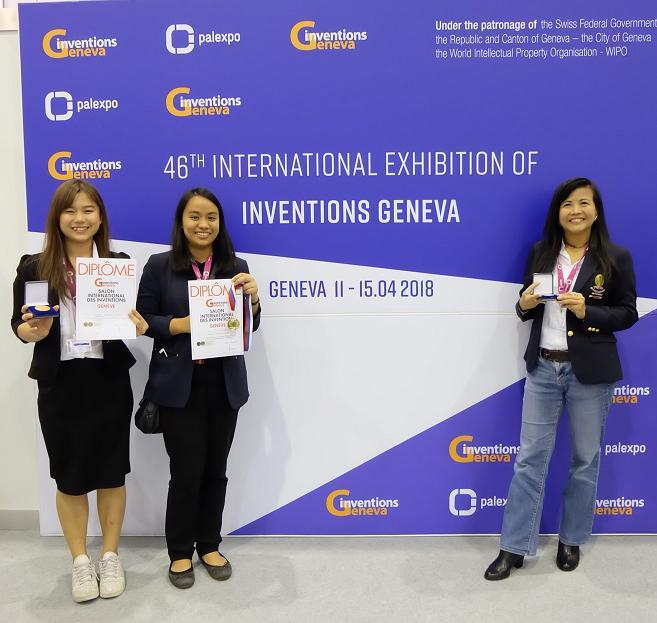 """นักวิจัยจุฬาฯส่งนวัตกรรม """"BioGreenoTech"""" คว้ารางวัลจาก """"International Exhibition of Invention of Geneva"""" ครั้งที่ 46 งานประกวดสิ่งประดิษฐ์และนวัตกรรมที่ใหญ่และเก่าแก่ที่สุดในโลก"""