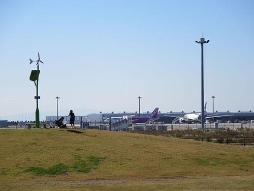 KIX Sky Park