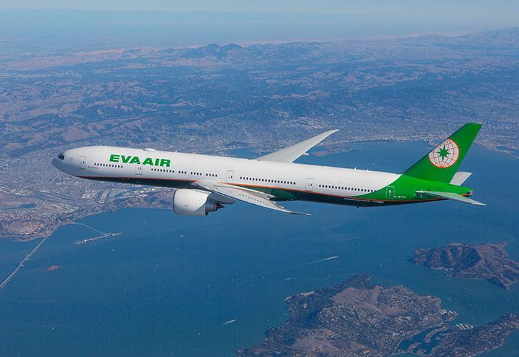 สายการบินอีวีเอ คว้ารางวัล TripAdvisor Travelers's Choice Awards for Airlines Top 10 world's Best Airlines, Top 10 Major Airlines in Asia, Best Business and Premium Economy Classes in Asia