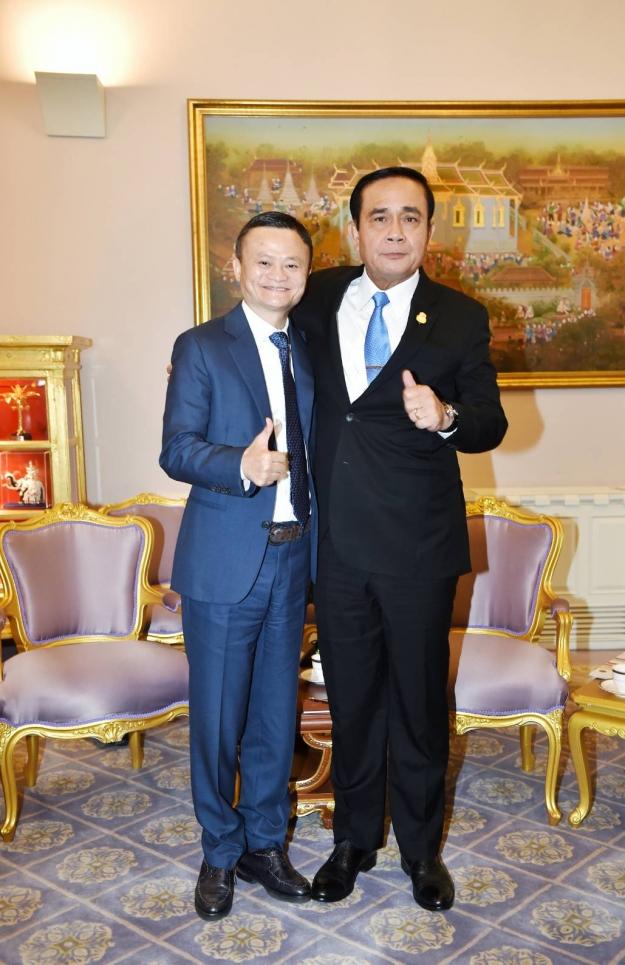"""""""แจ็ก หม่า"""" ชูไทยผู้นำพัฒนาสู่เศรษฐกิจดิจิตอล พร้อมดันเป็นศูนย์กลางธุรกิจ E-Commerce"""