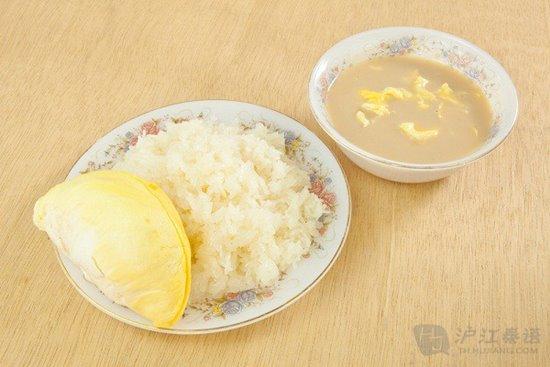 ข้าวเหนียวทุเรียนน้ำกะทิ ขอบคุณภาพจาก http://blog.sina.cn/dpool/blog/s/blog_685369f00102vxs8.html?vt=4