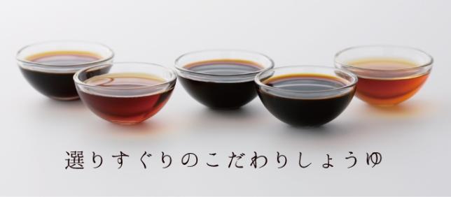 อยากทำอาหารญี่ปุ่น เลือกเครื่องปรุงอย่างไรดี (2)