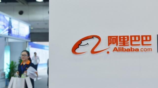 ชนบทจีนเนื้อหอม อาลีบาบาทุ่มสี่พันล้านหยวน ขยายธุรกิจออนไลน์-ออฟไลน์