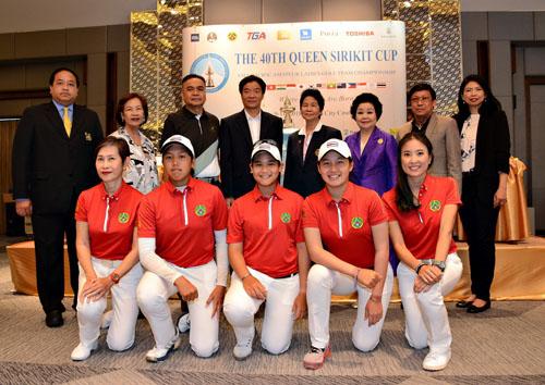 """""""ควีนสิริกิติ์"""" เวียนสู่ไทยในรอบ 14 ปี ทีมไทยลุ้นแชมป์"""