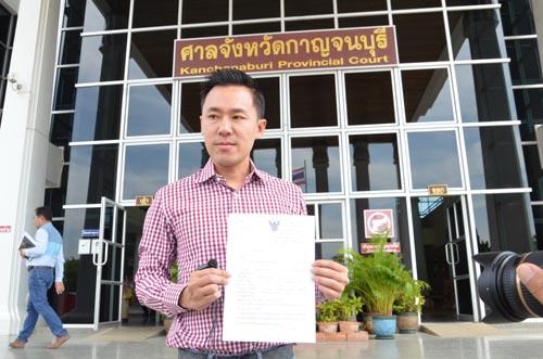 """""""ทนายตั้ม""""  ลุยเดี่ยวยื่นศาลกาญจนบุรี จำหน่ายคดีแพ่ง ปมหวย 30 ล้านอลเวง"""