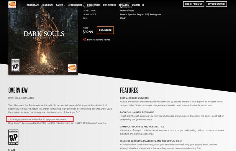 """""""Dark Souls Remastered"""" ยันหั่นครึ่งราคา สำหรับชาวพีซีที่มีต้นฉบับ"""