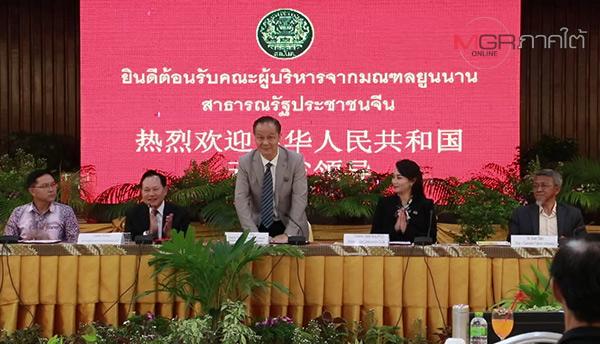 ศอ.บต.สานต่อสัมพันธ์ไทย-จีน จับมือสถาบันการศึกษา ลงนามพัฒนาต่อยอดด้านภาษา