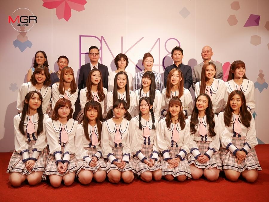 เก็บตก ไอดอลสาว BNK48 เปิด BNK48 The Campus