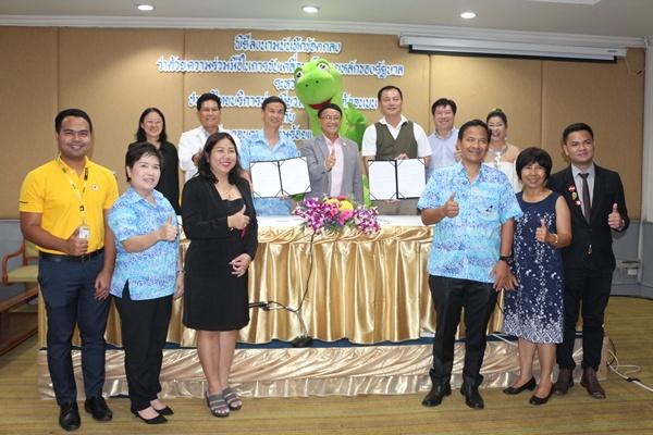 กลุ่มจังหวัดร้อยแก่นสารสินธุ์ จับมือ ชมรมไทยบริการนำเที่ยวฯ เชื่อมทะเลอันดามัน-วัฒนธรรมอีสาน