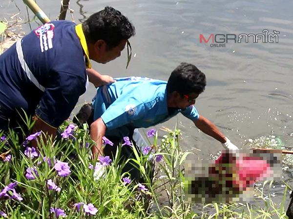 ผงะ! พบศพสาวใหญ่ลอยมากับน้ำ คาดเมาสุราเดินพลัดตกคลองชลประทานดับที่นราฯ