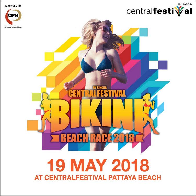 เซ็นทรัลเฟสติวัล พัทยาบีช ชวนร่วมวิ่งริมชายหาดพัทยา ในงาน Central festival Bikini Beach Race 2018