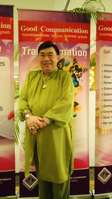 ปรับ CSR ให้ครองใจคน ยุคการตลาด 4.0 / ดร.สุวัฒน์ ทองธนากุล