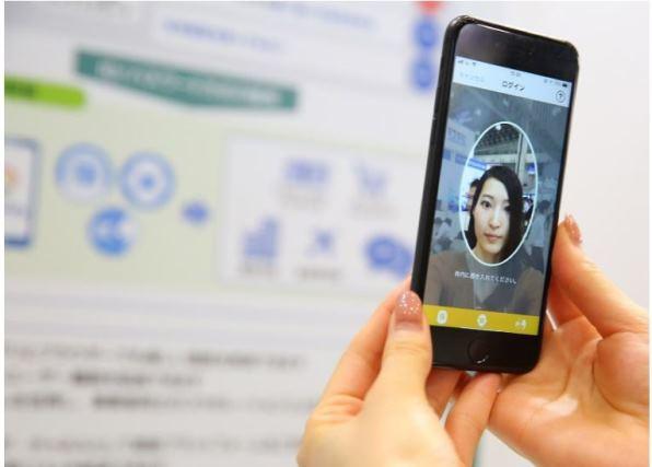 """สนามบินญี่ปุ่นจะใช้เทคโนโลยี """"สแกนใบหน้า"""" ในระบบตรวจคนเข้าเมือง"""