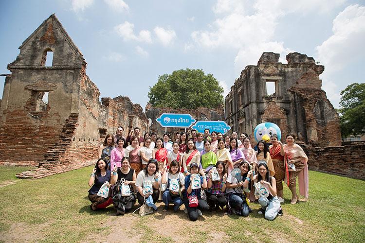 กรุงไทยจัดทริปท่องเที่ยวพาลูกค้าและสื่อมวลชนสัมผัสประสบการณ์สุดประทับใจที่ลพบุรี