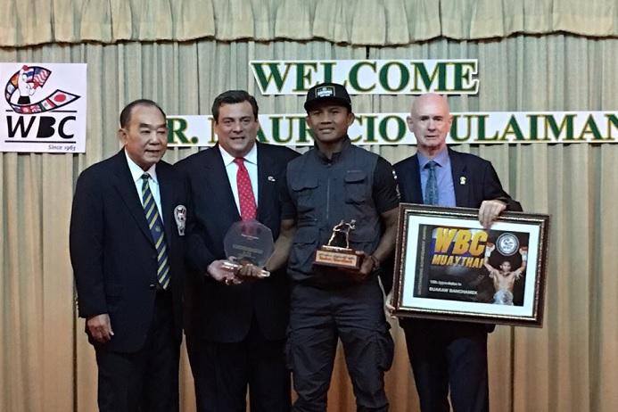 """""""บัวขาว"""" คว้ารางวัล """"นักชกผู้ประสบความสำเร็จอย่างโดดเด่น"""" WBC Asia"""