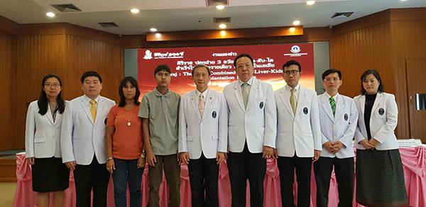 """ศิริราชโชว์ความสำเร็จปลูกถ่าย 3 อวัยวะ """"หัวใจ-ตับ-ไต"""" พร้อมกันรายแรกในเอเชีย"""