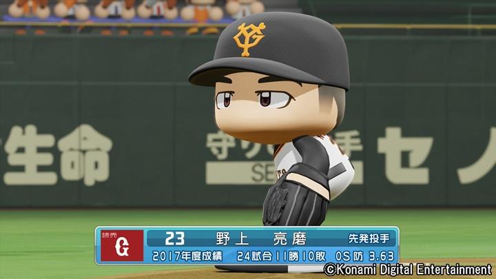 """ยอดขายญี่ปุ่น เบสบอลโคนามิ """"พาวเวอร์โปร"""" เปิดขายแสนแปด"""