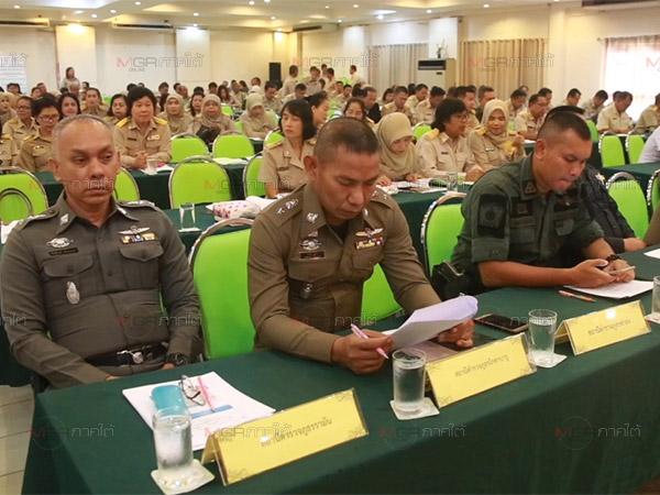 สพป.ยล.1 จัดการประชุมทบทวนมาตรการการรักษาความปลอดภัยครูก่อนเปิดภาคเรียน