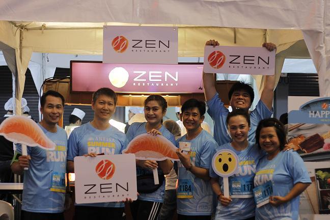 ร้านอาหารญี่ปุ่นเซ็น ร่วมสนับสนุนกิจกรรมANESSA Summer Run Presented by DONT Journal